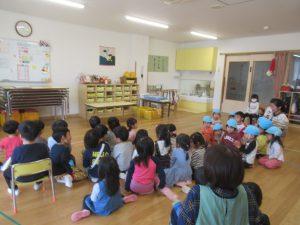 3歳のひよこ組さんの お部屋に遊びに行ったよ!